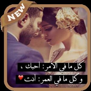 بالصور احلى كلام للحبيب , كلمات حب هامه فى العلاقه العاطفيه 1175 4