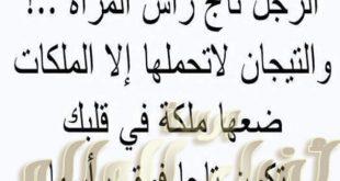 صوره مدح رجل عظيم , قصيدة مدح جميله عن الرجوله و الشهامه