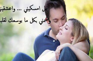 صورة كلام حب للحبيب , اروع كلمات العشق لكل الاحبه