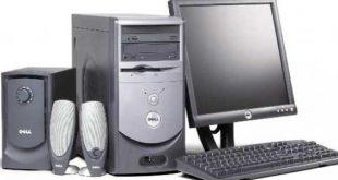 صور مكونات الحاسوب , ما هى مكونات الحاسب الالي الداخليه و الخارجيه
