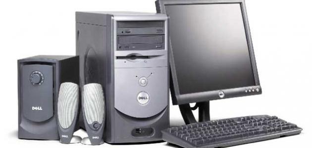 بالصور مكونات الحاسوب , ما هى مكونات الحاسب الالي الداخليه و الخارجيه 1257