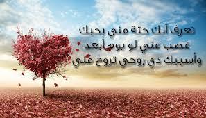بالصور رسائل صباح الحب , الصباح في العيد 2776 11