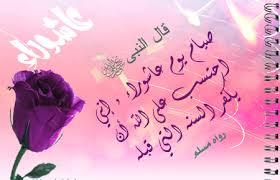 بالصور صور عن عاشوراء , يوم عاشوراء عند الشيعه 2854 1