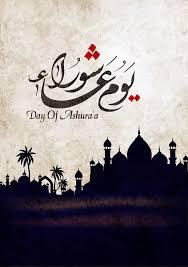بالصور صور عن عاشوراء , يوم عاشوراء عند الشيعه 2854 3