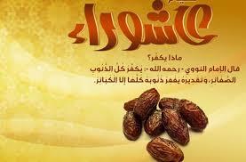بالصور صور عن عاشوراء , يوم عاشوراء عند الشيعه 2854 6