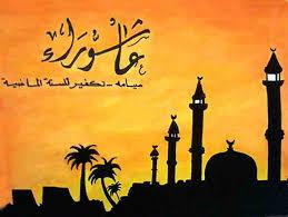 بالصور صور عن عاشوراء , يوم عاشوراء عند الشيعه 2854 8