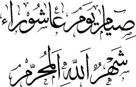 بالصور صور عن عاشوراء , يوم عاشوراء عند الشيعه 2854