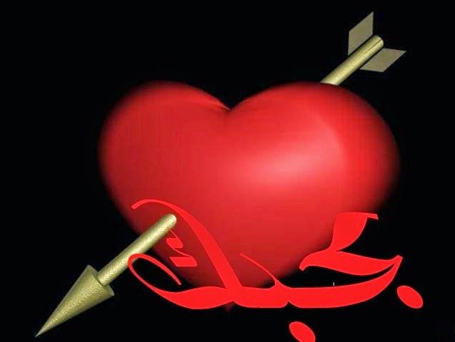 بالصور خلفيات رومانسية , من اجمل الخلفيات الرومانسية للحبيبة 2972