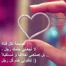 بالصور كلام حب قصير للحبيب , كلام الحب له وقت 3015 2