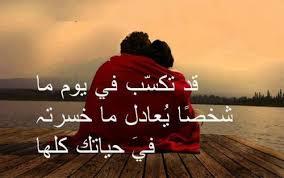 بالصور كلام حب قصير للحبيب , كلام الحب له وقت 3015 7