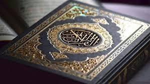 صورة هل يجوز قراءة القران بدون وضوء , القران الكريم وشروط قراءته