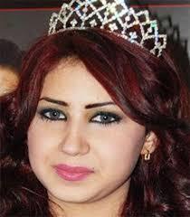 صوره بنات العراق , بنات الدولة ابطال