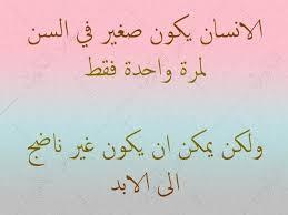 بالصور كلام عن الحياة , مفاتيح عيشه الحياه 3095 13