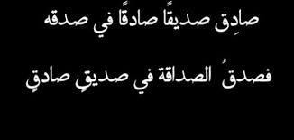بالصور كلام عن الحياة , مفاتيح عيشه الحياه 3095 4