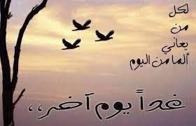 بالصور كلام عن الحياة , مفاتيح عيشه الحياه 3095 6