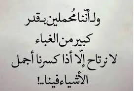 بالصور كلام عن الحياة , مفاتيح عيشه الحياه 3095 7