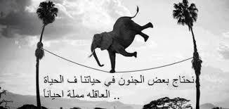 بالصور كلام عن الحياة , مفاتيح عيشه الحياه 3095 9