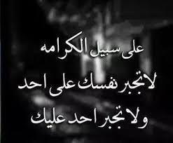 بالصور حكم عن الدنيا , احكام الحسن البصري 3108 1