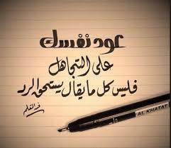بالصور حكم عن الدنيا , احكام الحسن البصري 3108 11