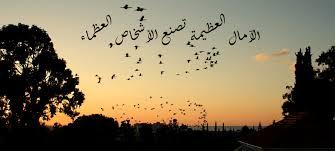 بالصور حكم عن الدنيا , احكام الحسن البصري 3108 3