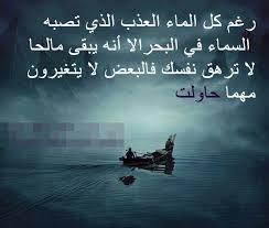 بالصور حكم عن الدنيا , احكام الحسن البصري 3108 5