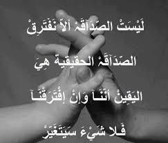 بالصور حكم عن الدنيا , احكام الحسن البصري 3108 7