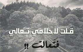 بالصور حكم عن الدنيا , احكام الحسن البصري 3108 9