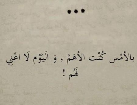 صورة كلام حزين من القلب , اجمل عبارات الحزن المؤثرة