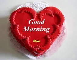 بالصور رسالة صباحية للحبيب , رسائل الهاتف والفيس بوك 3155 9