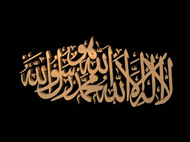 نتيجة بحث الصور عن اجمل الصور الاسلامية المعبرة