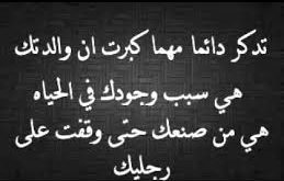 بالصور كلام حزين جدا يبكي قصير , حزن القلب مالكلام 3179 13 259x165