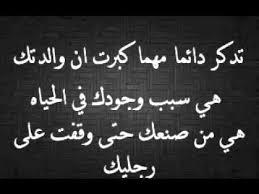 صوره كلام حزين جدا يبكي قصير , حزن القلب مالكلام