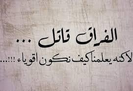 كلام حزين جدا يبكي قصير حزن القلب مالكلام دلع ورد