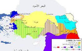 صوره خريطة تركيا بالعربي , صور خرائط لدولة تركيا