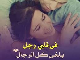 بالصور صور في الحب , الحب وصوره الجميله 3220 9