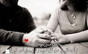 بالصور كلام للحبيب من القلب , من القلب للقلب رسول 3236 3