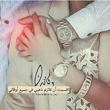 صورة شعر رومانسى عن الحب , رموز الحب الحالي