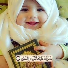 بالصور حجاب اسلامی , شروط الثقافه الاسلاميه 3244 10