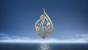 بالصور تردد قناة الجزيرة الجديد على النايل سات اليوم , تردد شبكة الجزيرة 3257 2 292x165