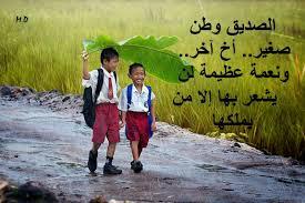 بالصور اجمل الصور مكتوب عليها كلام حب , الاهتمام يوميا بالفتاه 3269 7