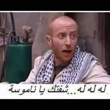 بالصور صور مضحكة جزائرية , الضحك في الجزائر 3272 2