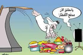 بالصور صور مضحكة جزائرية , الضحك في الجزائر 3272 8