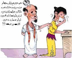 بالصور صور مضحكة جزائرية , الضحك في الجزائر 3272 9