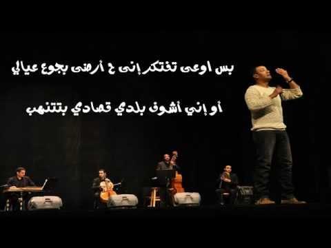 صورة قصائد هشام الجخ , اجمل قصائد الجخ