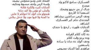 صور قصائد هشام الجخ , اجمل قصائد الجخ