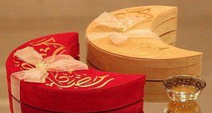 بالصور هدايا رمضان , احدث هدايا رمضان 4403 12 310x165