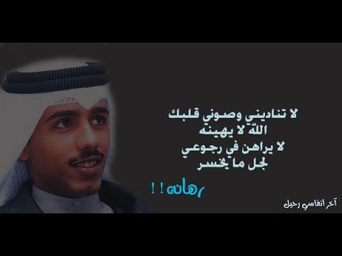 صور اشعار حامد زيد , اجمل ما قاله حامد زيد