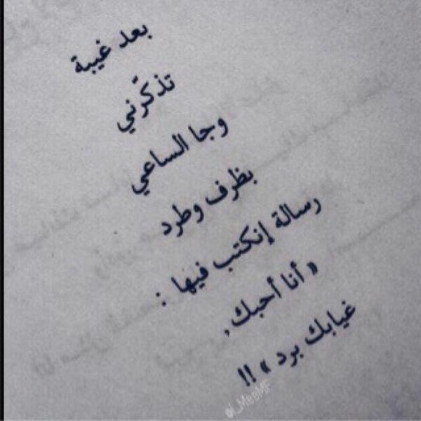 صورة رسالة لصديق , اجمل رسالة لصديق