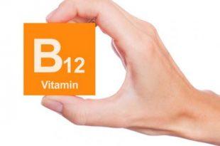 صوره اعراض نقص فيتامين ب 12 , ما نشعر به عند نقص فيتامين ب 12