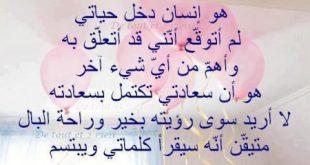 صورة عبارات غزل , اجمل الكلمات الغزلية